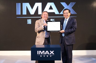 "IMAX CEO Richard L. Gelfond and TCL Chairman and CEO Li Dongsheng commemorate the launch of the IMAX Private Theatre ""Palais(tm)"" - jointly developed by IMAX Corp. and TCL - in Shanghai."