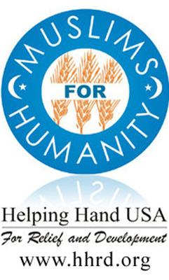 HHRD Logo.  (PRNewsFoto/Helping Hand for Relief and Development)