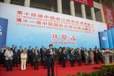 ◎6月に寧波で輸入品見本市 中国国際日用消費品博覧会と平行開催へ