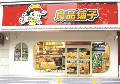 Bestore with over 1500 kinds of snacks