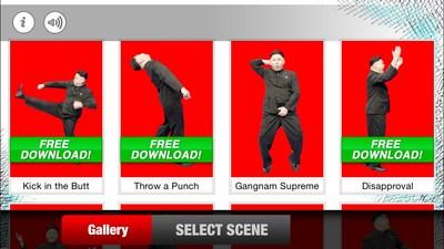 Kim Cam scene selector