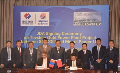 From left to right, back row: Erdembileg J., CEO of Mogul Power LLC/Mogul Energy LLC; Batmunkh B., Advisor to Mogul Power LLC; Ambassador of Mongolia to China Sukhbaatar Ts.; Member of Parliament Sumiyabazar D.; Minister of Energy Zorigt D.; Zeng Zingliang, Assistant to Group President and Executive President of Overseas Business Unit of POWERCHINA; Lai Chen, President of SEPCOIII Investment Company; Liu Qiang, Deputy General Manager of SEPCOIII Investment Company