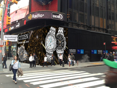 Under Construction 1500 Broadway. Citizen Watch's first North American Retail Concept Store. (PRNewsFoto/Citizen Watch Company)
