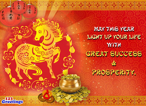 Happy Chinese New Year.  (PRNewsFoto/123Greetings.com)
