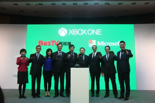 Xbox One is Coming to China this September (PRNewsFoto/Microsoft Corp.)