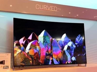Hisense Curved ULED TV (PRNewsFoto/Hisense)