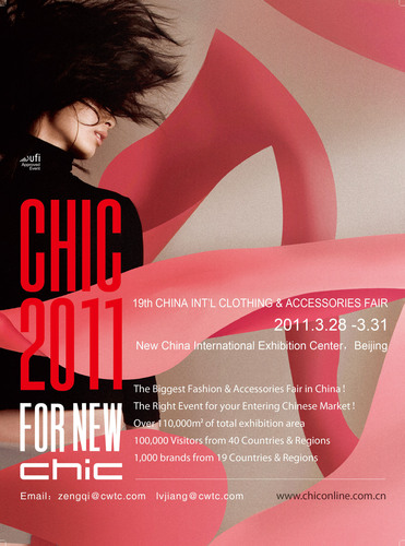 CHIC 2011 is to be Held on March 28-31, 2011