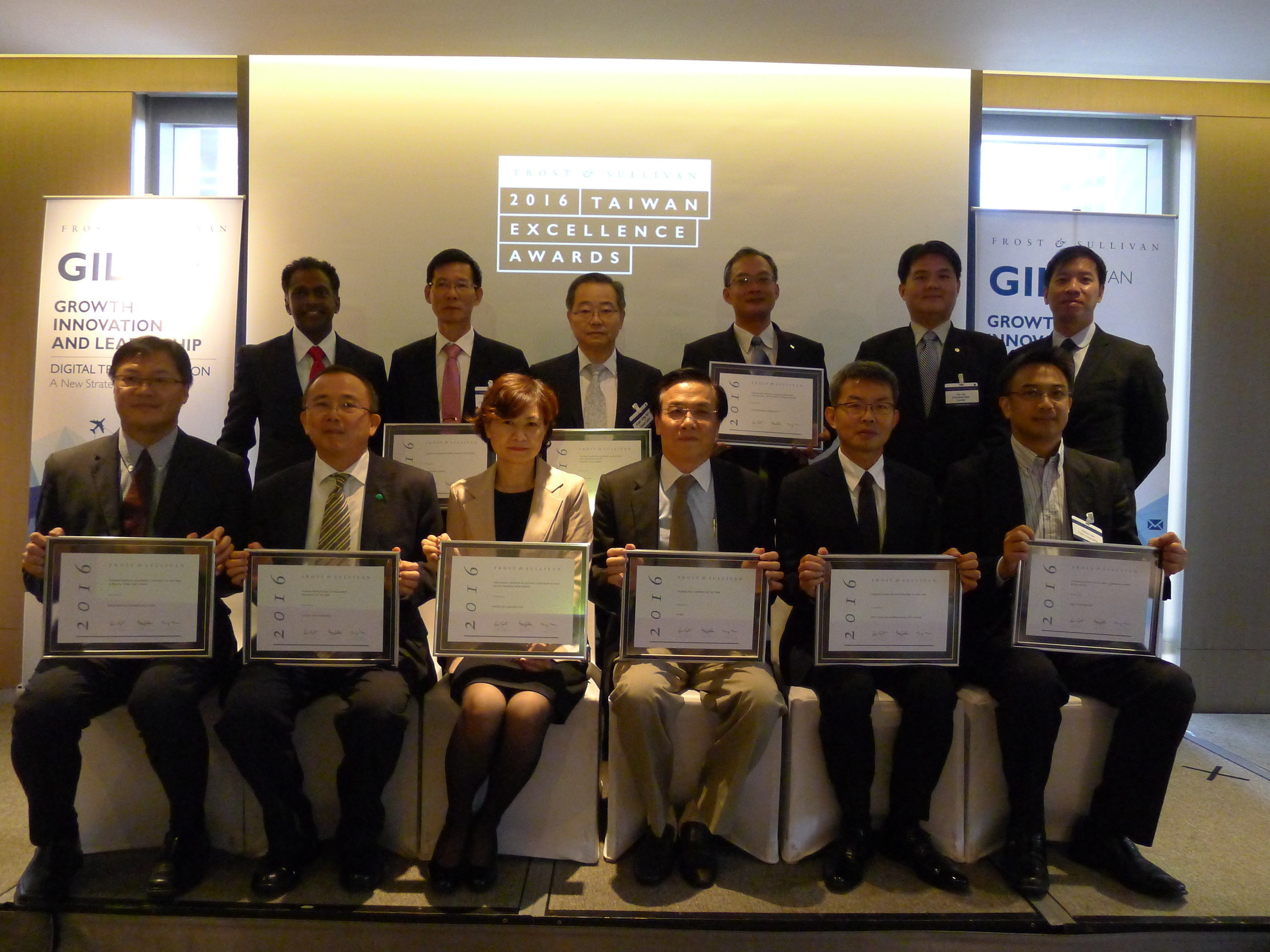 2016 Frost & Sullivan Taiwan Excellence Award Recipients