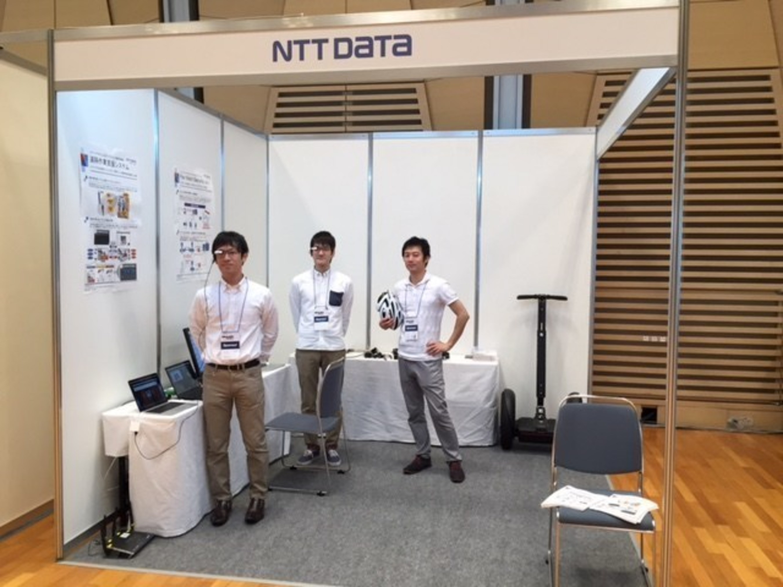 Vuzix M100 Smart Glasses Support NTT DATA's Remote Field Service System