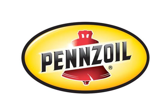 Pennzoil logo. (PRNewsFoto/Pennzoil) (PRNewsFoto/PENNZOIL)