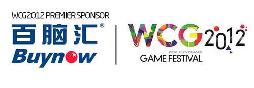 WCG2012 Premier Sponsor Buynow.  (PRNewsFoto/World Cyber Games)