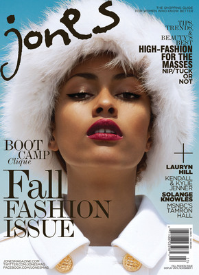 Jones Magazine Presents 3rd Annual Fall Fashion Issue On Newsstands Now