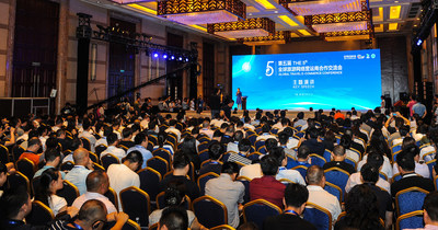 The 5th Global Travel E-commerce Conference