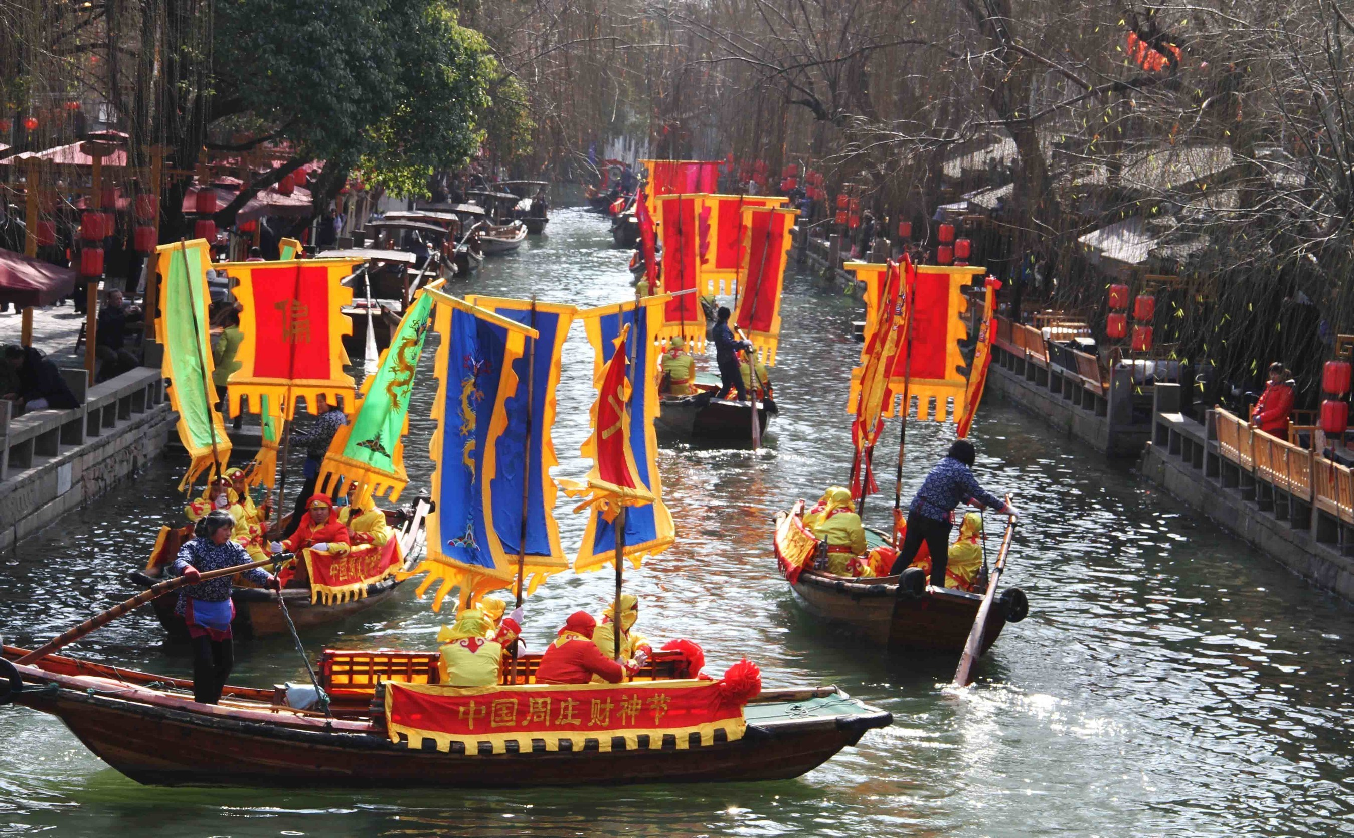 God of Wealth Festival in China's Zhouzhuang