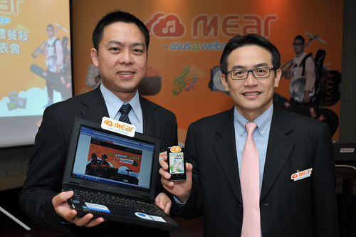 eCareme CEO, Peter Wu(left side) + Benson Lin, general manager of ASUS Handheld Business Group(right side).  ...
