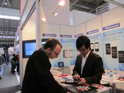 China Hanvon's Handwriting Signature Technology Becomes Spotlight At 2014 MWC