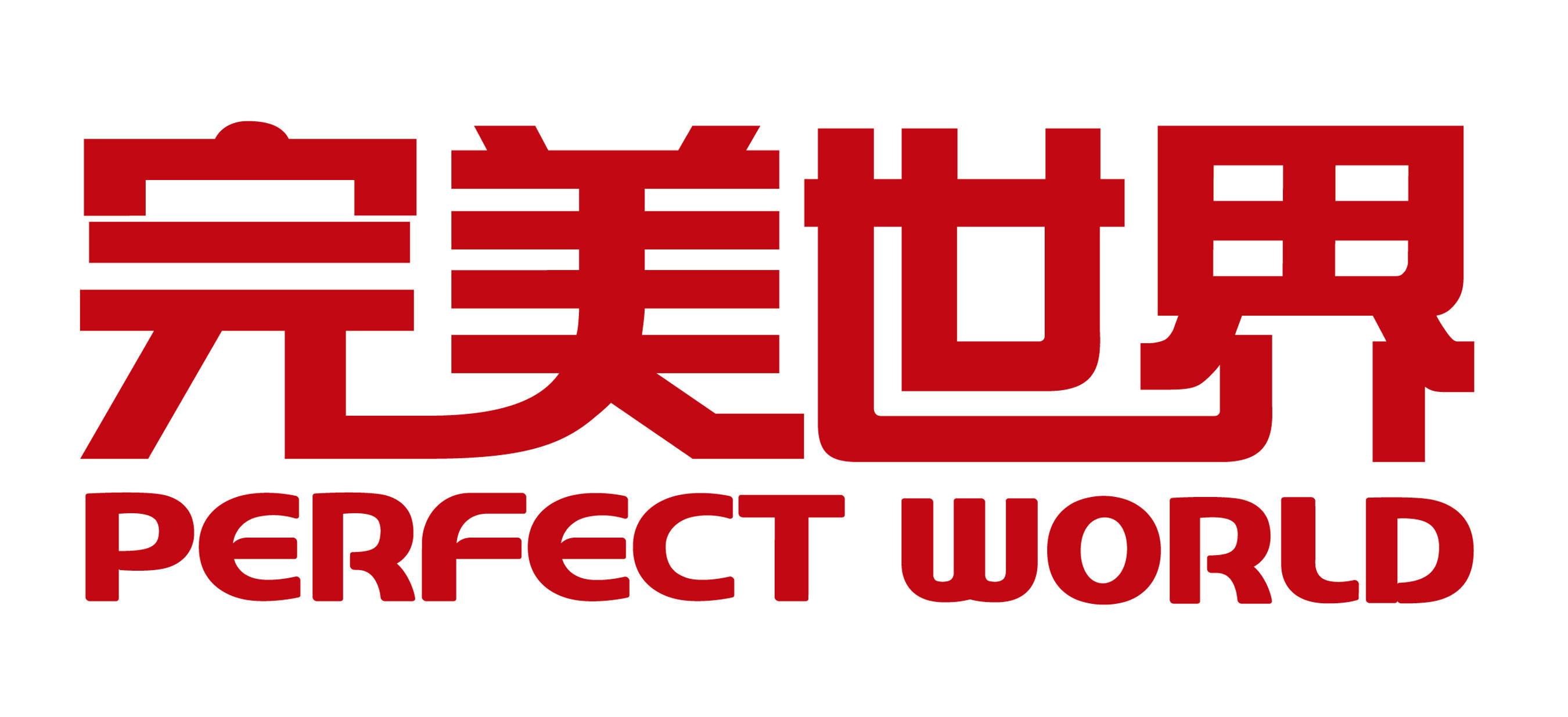 Perfect World LOGO. (PRNewsFoto/Perfect World Co., Ltd.) (PRNewsFoto/)