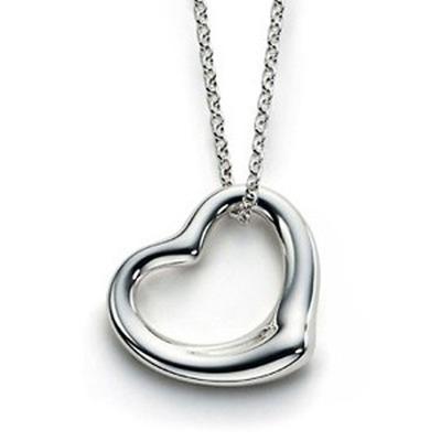 Petite Open Heart Necklace.  (PRNewsFoto/Inspired Silver)