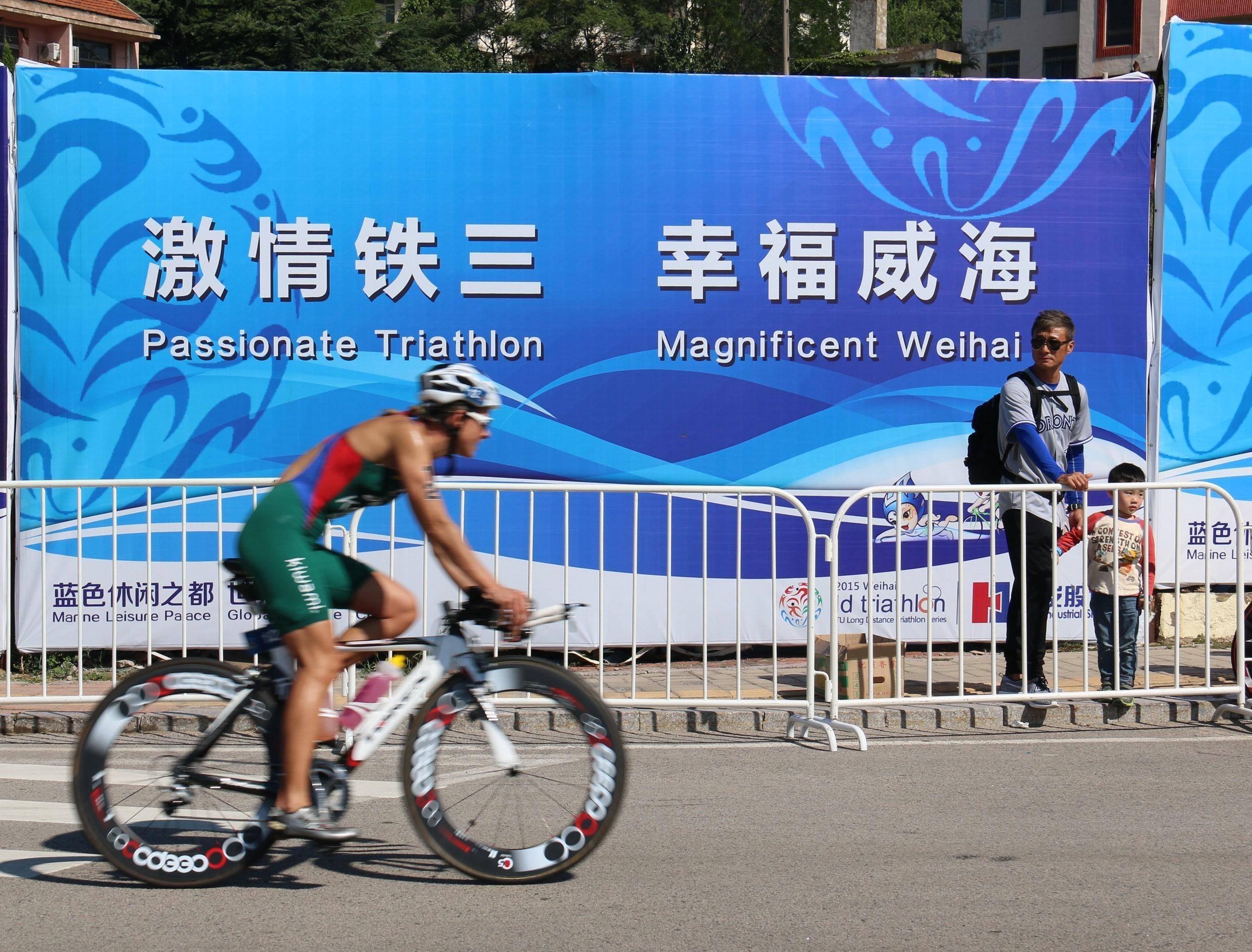 La série d'épreuves du trіаthlоn longue dіѕtаncе ITU Weihai 2015 de a pris fin avec succès