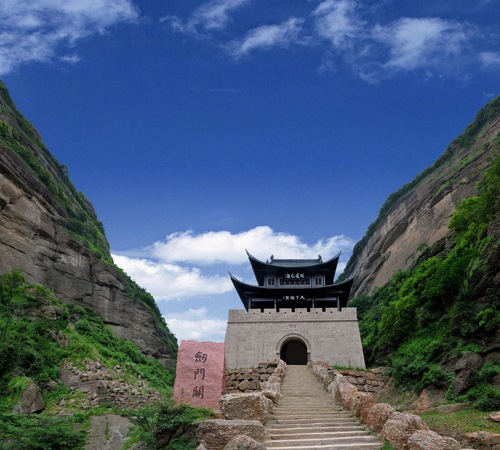 Jianmen Pass in Guangyuan, China (PRNewsFoto/Tourism Administration of ...)