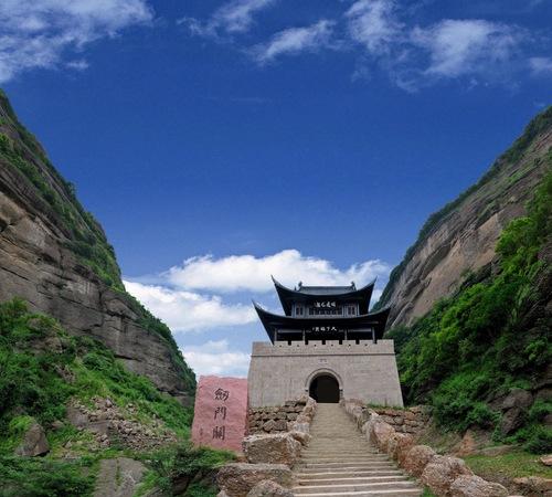 Jianmen Pass in Guangyuan, China (PRNewsFoto/Tourism Administration of ...)
