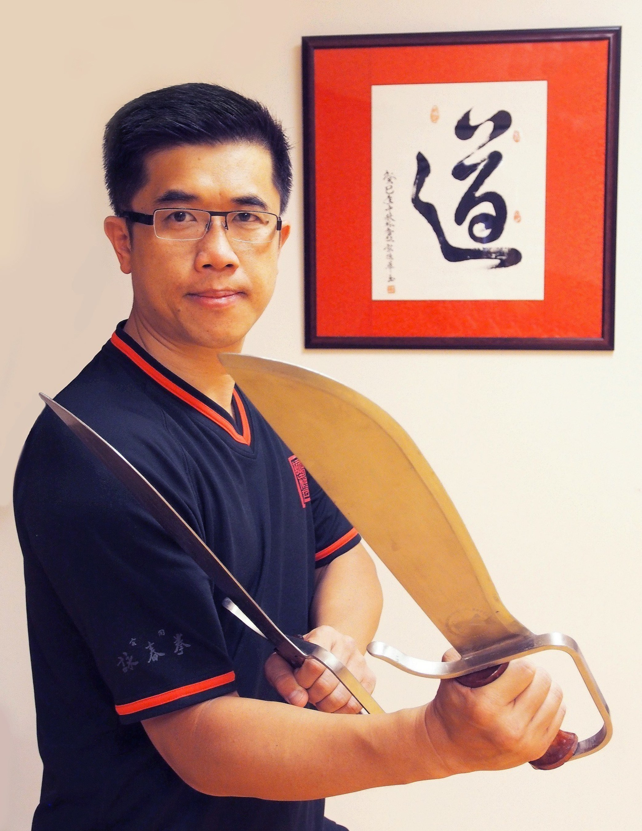 William Kwok Honored with President's Council on Fitness, Sports & Nutrition Community Leadership
