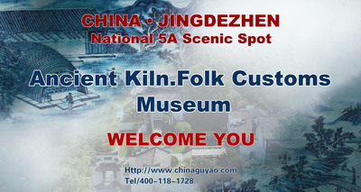 Jingdezhen, China welcomes you!.  (PRNewsFoto/Jingdezhen Ancient Kiln and Folk Customs Museum)