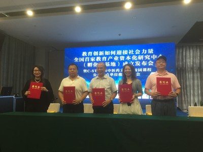 Establishment of the First National Institute for Educational Industry Capitalization