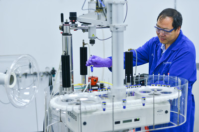 LyondellBasell's new 70,000 square-foot Houston Technology Center includes a Nuclear Magnetic Resonance Lab using superconducting magnets to see individual atoms of chemical samples.  (PRNewsFoto/LyondellBasell Industries)