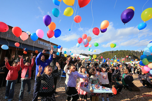 As a part of its Remember Hope program, Amway Japan built a playground for a community house in earthquake-affected regions.  (PRNewsFoto/Amway)