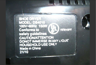Shoe Dryer, Model DS4010.  (PRNewsFoto/UL (Underwriters Laboratories))