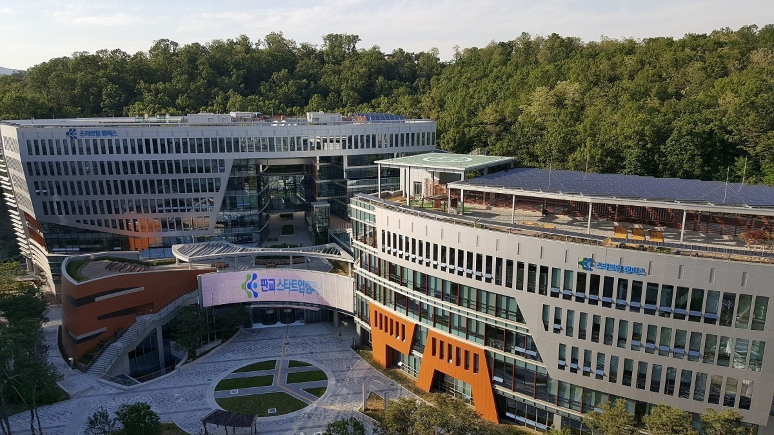 Born2Global Next Hub of Future Korean Startups