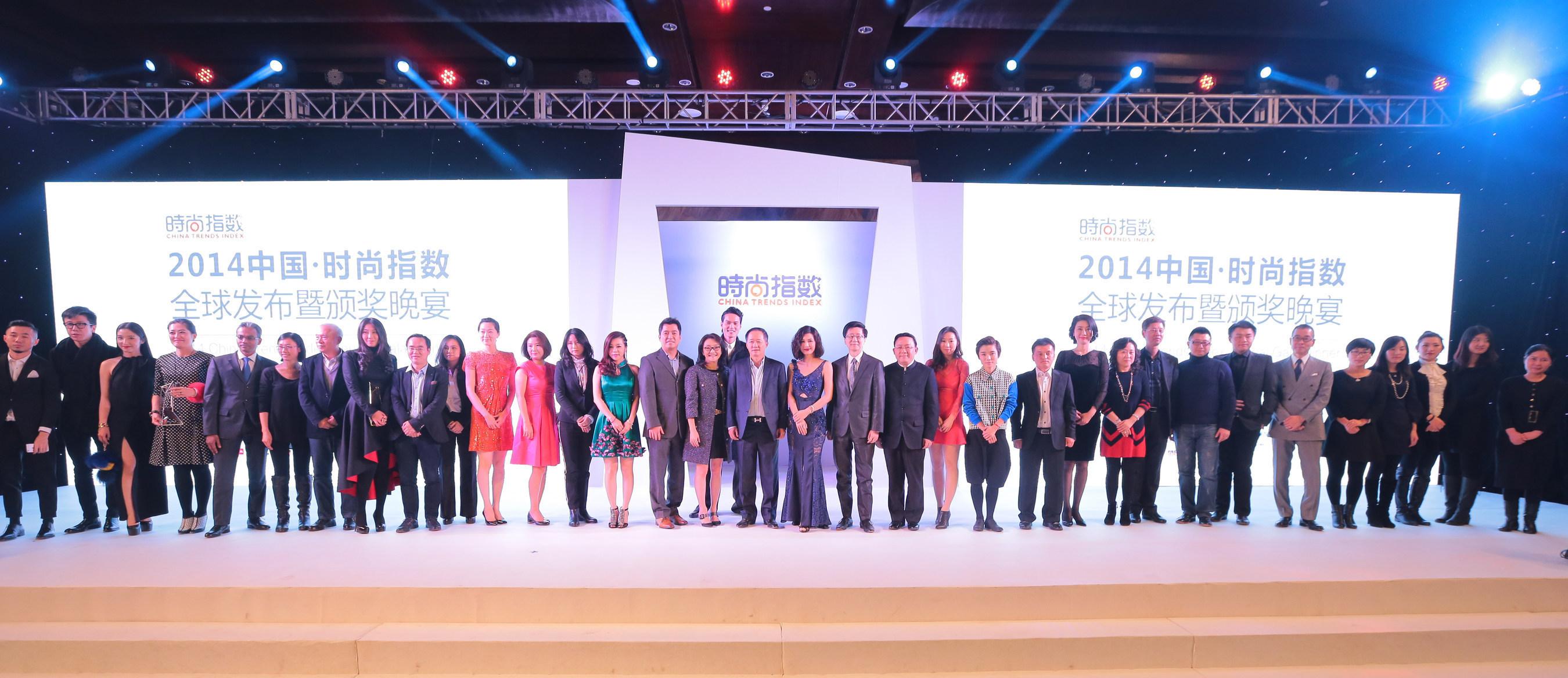 Jährliche Konferenz zum China Trends Index 2014 fand in Peking statt