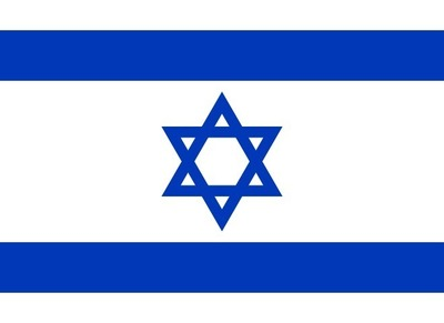 The international Messianic Jewish community supports the right of the state of Israel to exist within safe and secure borders, and the right of all Israelis to freely live and travel without the threat of terrorism. (PRNewsFoto/Int'l Messianic Jewish Alliance)