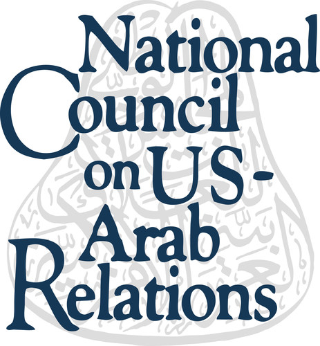 EDOF's grant will help NCUSAR increase the work it does to enhance American awareness, knowledge, and understanding of the Arab countries, the Mideast, and the Islamic world. (PRNewsFoto/EDOF Org) (PRNewsFoto/EDOF Org)