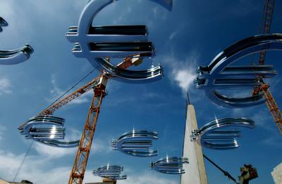 EU NewsBrief: New EU Economic and Monetary Union Plan Unveiled