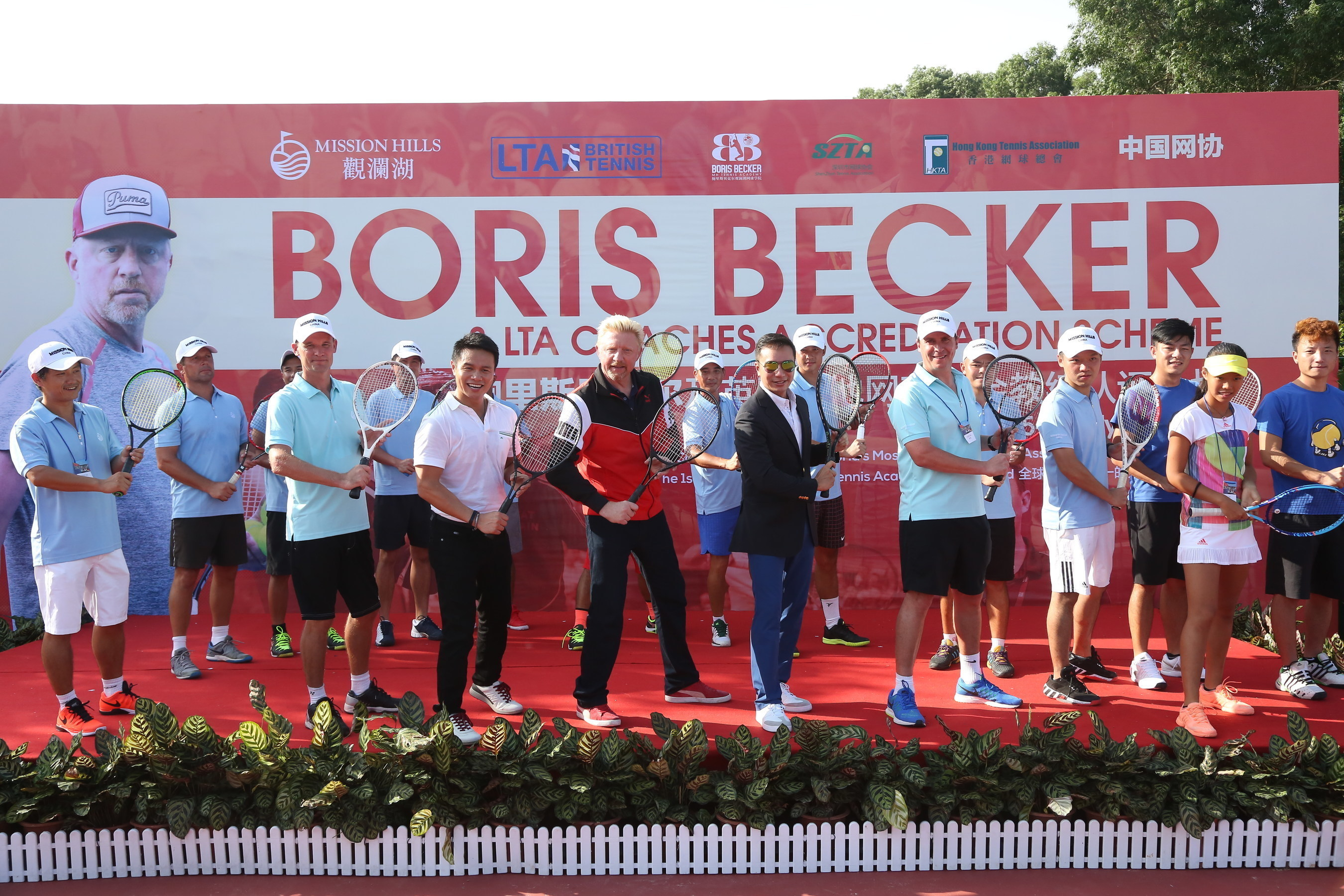 Boris Becker launching the Accreditation Programme with Dr. Ken Chu, Chariman of Mission Hills Group (Line 1, Left 3) ; Mr.Tenniel Chu,Vice Chairman of Mission Hills Group (Line 1, Right 4), Dan Thorp(Line 1, Right 3), LTA's Head of Coach Development and coaches.
