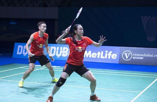 Zhang Nan, Zhao Yunlei (PRNewsFoto/BWF DESTINATION DUBAI)