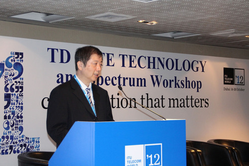 Liu Lihua, Deputy Secretary of MIIT of China delivering his speech.  (PRNewsFoto/China Mobile Limited)
