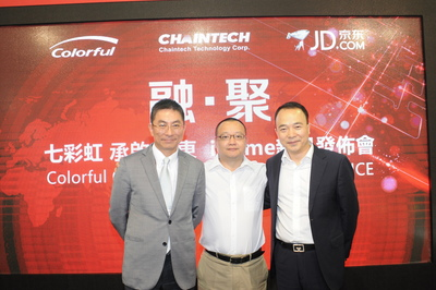 Colorful Group, In Partnership with Chaintech and JD.com, Unveils All New Products at Computex (PRNewsFoto/Colorful)