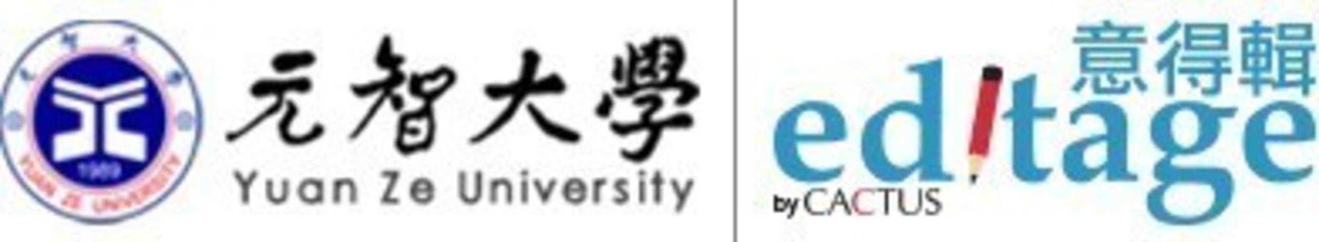 Editage launches a new co-branded website with Yuan Ze University