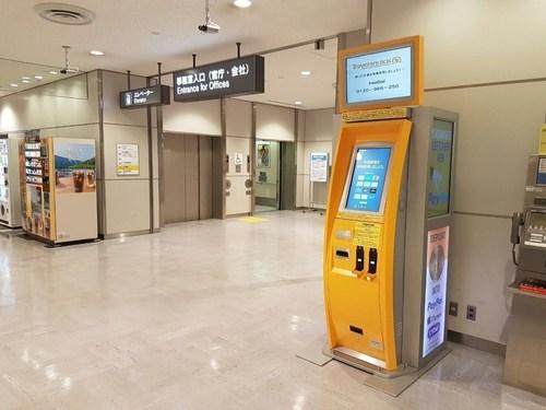 TravelersBox kiosk (PRNewsFoto/TravelersBox)