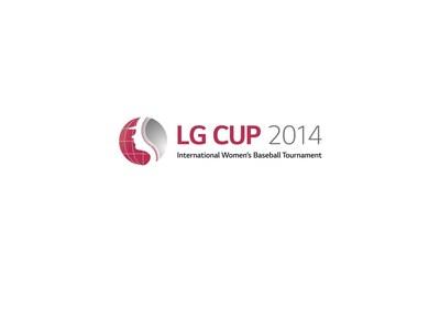 LG Sponsors New International Women's Baseball Tournament (PRNewsFoto/LG Electronics USA, Inc.)