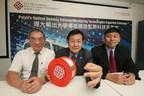 PolyU's Proprietary Optical Fibre Sensing Network for Railway Monitoring Exported Overseas