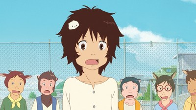 Still from The Boy and The Beast. Courtesy Funimation Entertainment.