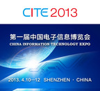 CITE 2013: China Information Technology Expo
