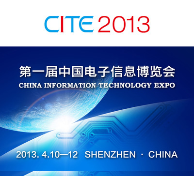 CITE 2013: The China Information Technology Expo will run from April 10-12, 2013 in Shenzhen, China.  (PRNewsFoto/China Electronic Appliance Corporation)