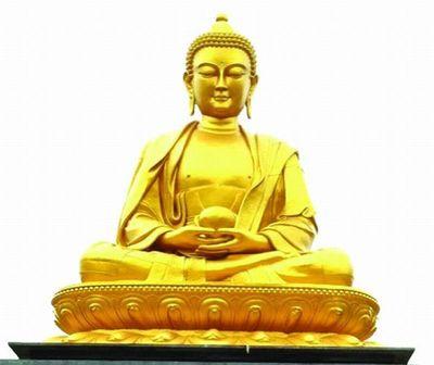 Buddha Amitabha Statue (Largest statue of Buddha) made of gold and bronze installed at Nangchen (China) by His Holiness the Gyalwang Drukpa
