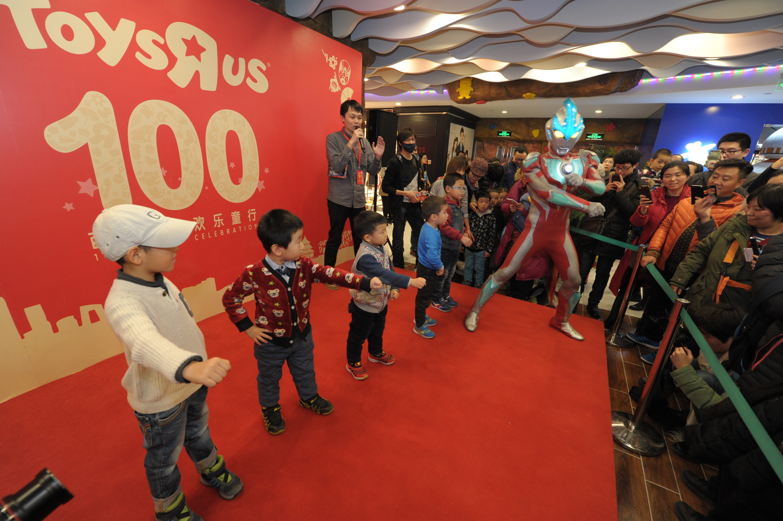 """Toys""""R""""Us(R) Opens Its 100th Store In China"""