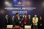 Jie Du, left front, General Manager of Roth International, and Spencer Nicholls, Director of International Sales of Kingsdown at a ceremony marking the new partnership between the two companies. Behind them are Yuande Liu, left, Vice General Manager and Director of the Board of Mayland Group; Siguo Lu, General Manager of Zhiye Real Estate Limited; Yiwen Lu, Vice General Manager of Roth International; George Mantzis, Director of Nova Shanghai; Robert Wong, Manager Director of Homeland International Group...